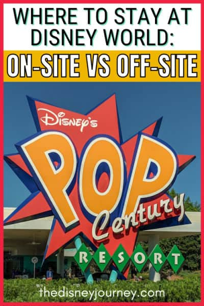 on-site vs. off-site disney world hotel pin image