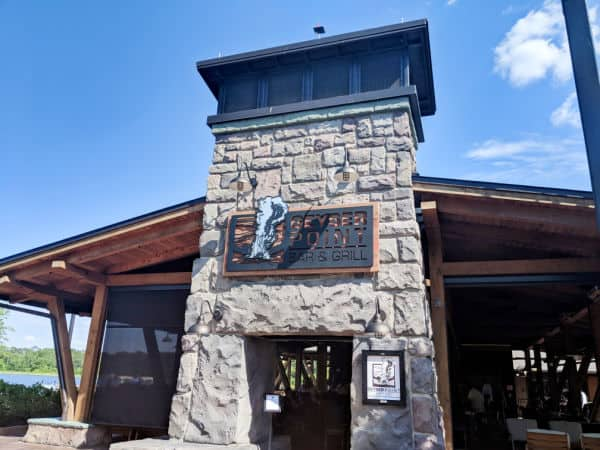 Geyser Point Bar and Grill entrance