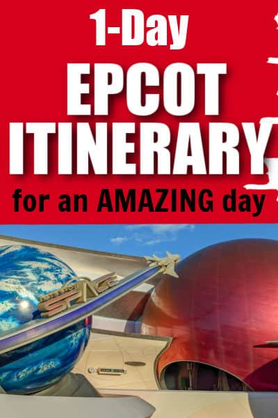 Epcot itinerary pin image featuring Mission space entrance